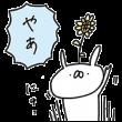 うさぎ帝国 × SMART PARTY