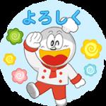 【無料スタンプ】POPショコラ×うまい棒|配布期間は2018年3月27日(火)まで