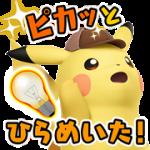 【無料スタンプ】しゃべる!「名探偵ピカチュウ」|配布期間は2018年6月14日(木)まで