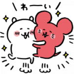 【無料スタンプ】自分ツッコミくま×チューイチ★|配布期間は2018年4月2日(月)まで