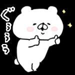 【無料スタンプ】会話にクマを添えましょう×クリニーク|配布期間は2018年4月9日(月)まで
