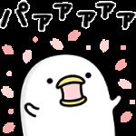 【無料スタンプ】選べるニュース×うるせぇトリ|配布期間は2018年4月25日(木)まで