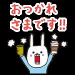 【無料スタンプ】ウサギのウー×マツキヨコラボスタンプ|配布期間は2018年4月16日(月)まで