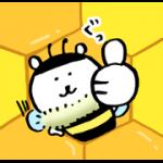 【無料スタンプ】自分ツッコミくま×山田養蜂場|配布期間は2018年4月16日(月)まで