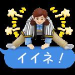 【無料スタンプ】コップのフチ子×ジョーシンコラボスタンプ 配布期間は2018年5月20日(日)まで