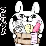【無料スタンプ】うさぎ100%×&Habit 配布期間は2018年5月7日(月)まで