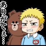 【無料スタンプ】LINEマンガ5周年ありがとうスタンプ|配布期間は2018年5月31日(木)まで