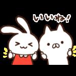【無料スタンプ】ミミちゃん×ねこぺん日和★スタンプ第2弾|配布期間は2018年7月18日(水)まで