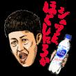 「カルピスソーダ」オリジナルスタンプ