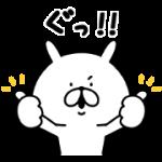 【無料スタンプ】ゆるうさぎ×クロックス|配布期間は2018年5月14日(月)まで