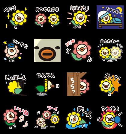オリコトリ☆スタンプ第2弾♪