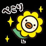 【無料スタンプ】オリコトリ☆スタンプ第2弾♪ 配布期間は2018年5月21日(月)まで