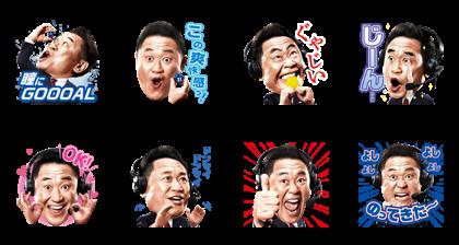松木安太郎の熱狂!スタンプ