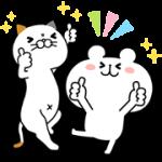 【無料スタンプ】タマ川 ヨシ子(猫)第14弾×ゆるくま|配布期間は2018年5月28日(月)まで