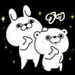 うさぎ&くま100%×ライザップ