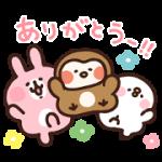 【無料スタンプ】カナヘイのピスケ&うさぎ×フク子さん|配布期間は2018年6月4日(月)まで