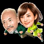 【無料スタンプ】竹中直人&夏菜コミュニケーションスタンプ|配布期間は2018年6月18日(月)まで