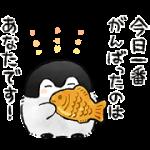 【無料スタンプ】【限定】コウペンちゃん×うるにゃん♪|配布期間は2018年6月25日(月)まで