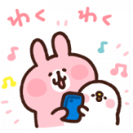 【無料スタンプ】カナヘイのピスケ&うさぎ×U-NEXT|配布期間は2018年6月25日(月)まで