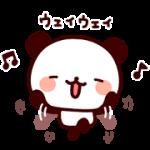 【無料スタンプ】気持ち色々パンダ♪特別なスタンプ16種|配布期間は2018年6月25日(月)まで