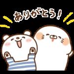 【無料スタンプ】毒舌あざらし×ニトリのシロクマ|配布期間は2018年6月18日(月)まで