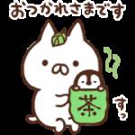 【無料スタンプ】ねこぺん日和|配布期間は2018年6月4日(月)まで