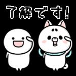 【無料スタンプ】まるいの×うるせぇトリ×プロたん&サリー|配布期間は2018年6月25日(月)まで