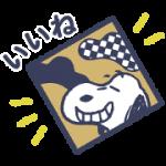 【無料スタンプ】スヌーピー日本上陸50周年記念スタンプ|配布期間は2018年8月12日(日)まで