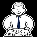 【無料スタンプ】ゆるっと!仕事で使える敬語スタンプ|配布期間は2018年6月27日(水)まで