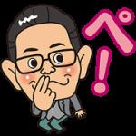 【無料スタンプ】伊右衛門 『こころの茶屋』 記念スタンプ|配布期間は2018年9月9日(日)まで