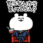 【無料スタンプ】ゆるくま×エーザイ|配布期間は2018年7月2日(月)まで