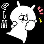 【無料スタンプ】ゆるうさぎ×パンドラコラボスタンプ|配布期間は2018年7月9日(月)まで