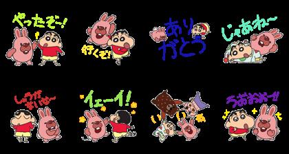 ポコパンタウン×クレヨンしんちゃん