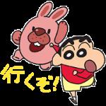 【無料スタンプ】ポコパンタウン×クレヨンしんちゃん|配布期間は2018年7月3日(火)まで