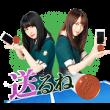 10円ピンポンLINE Pay×欅坂46