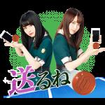 【無料スタンプ】10円ピンポンLINE Pay×欅坂46|配布期間は2018年7月17日(火)まで