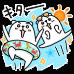 【無料スタンプ】選べるニュース×ぷるくまさん|配布期間は2018年8月8日(水)まで
