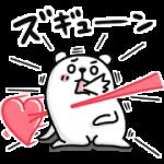 【無料スタンプ】ぷるくまさん×サントリー|配布期間は2018年7月30日(月)まで