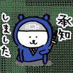 【無料スタンプ】自分ツッコミくま×dマガジン|配布期間は2018年10月14日(月)まで