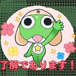【無料スタンプ】POPショコラ×ケロロ軍曹|配布期間は2018年8月18日(土)まで