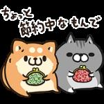 【無料スタンプ】節約に励むボンレス犬&ボンレス猫|配布期間は2018年8月15日(水)まで