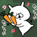【無料スタンプ】ゆるうさぎ×ミュゼプラチナム|配布期間は2018年8月6日(月)まで