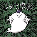 【無料スタンプ】限定★あざらしさん×タウンワーク|配布期間は2018年8月13日(月)まで