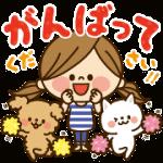 【無料スタンプ】かわいい主婦の1日×いぬ・ねこのきもち|配布期間は2018年9月3日(月)まで