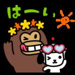 【無料スタンプ】けんさく と えんじん 夏休み|配布期間は2018年9月30日(日)まで