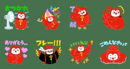 フクロウのヨヨキー3 by 代ゼミ