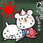 【無料スタンプ】★夏!★ゆるうさぎ×クマホン|配布期間は2018年9月3日(月)まで