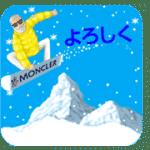 【無料スタンプ】Mr.モンクレール|配布期間は2019年2月12日(火)まで