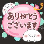 【無料スタンプ】おもちちゃん★毎日使えるスタンプ♪|配布期間は2018年9月17日(月)まで