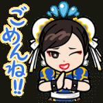 【無料スタンプ】レンジャー×ストリートファイター|配布期間は2018年8月31日(金)まで